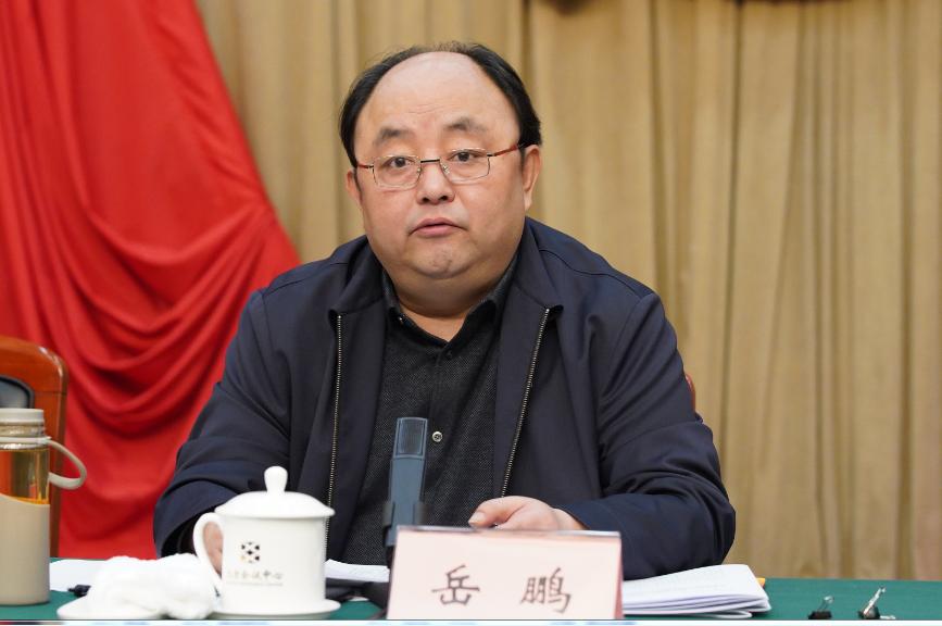 北科建股東國資公司的黨委書記、董事長岳鵬發表講話
