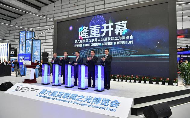 北科建集團出席第六屆世界互聯網大會